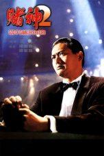 Nonton Film God of Gamblers Return (1994) Terbaru