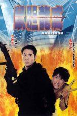 Nonton Film Meltdown (1995) Terbaru