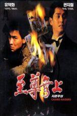 Nonton Film Casino Raiders (1989) Terbaru