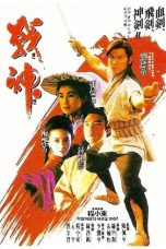 Nonton Film Moon Warriors (1993) Terbaru