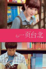 Nonton Film Au Revoir Taipei (2010) Terbaru
