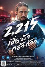 Nonton Film 2,215 (2018) Terbaru