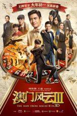 Nonton Film From Vegas To Macau III (2016) Terbaru
