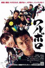 Nonton Film Waruboro (2007) Terbaru