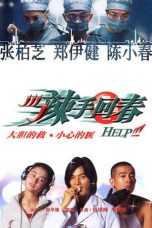 Nonton Film Help!!! (2000) Terbaru