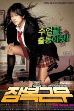 Nonton Film She's on Duty (2005) Terbaru