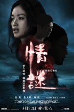 Nonton Film The Second Woman (2012) Terbaru