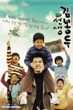 Nonton Film My Teacher Mr. Kim (2003) Terbaru