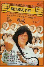 Nonton Film Half a Loaf of Kung Fu (1978) Terbaru