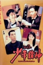 Nonton Film God of Gamblers 3: The Early Stage (1996) Terbaru