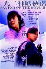 Nonton Film Saviour of the Soul II (1992) Terbaru