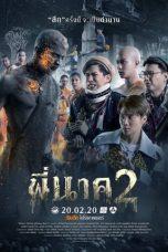 Nonton Film Pee Nak 2 (2020) Terbaru