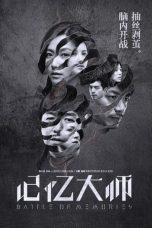 Nonton Film Battle of Memories (2017) Terbaru