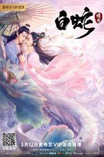 Nonton Film The White Snake: A Love Affair (2021) Terbaru