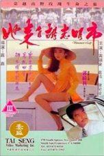 Nonton Film Vietnamese Lady (1992) Terbaru