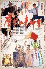 Nonton Film Kung Fu vs. Acrobatic (1990) Terbaru