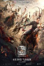 Nonton Film Dynasty Warriors : Destiny of an Emperor (2021) Terbaru