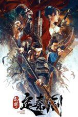 Nonton Film The Emperor's Sword (2020) Terbaru