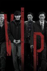 Nonton Film V.I.P. (2017) Terbaru