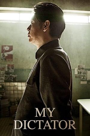 My Dictator (2014)