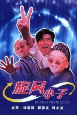 Nonton Film Shaolin Popey (1994) Terbaru