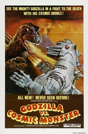 Godzilla vs. Mechagodzilla (1974)