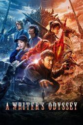 Nonton Film A Writer's Odyssey (2021) Terbaru